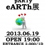 20130619yOURpARTy
